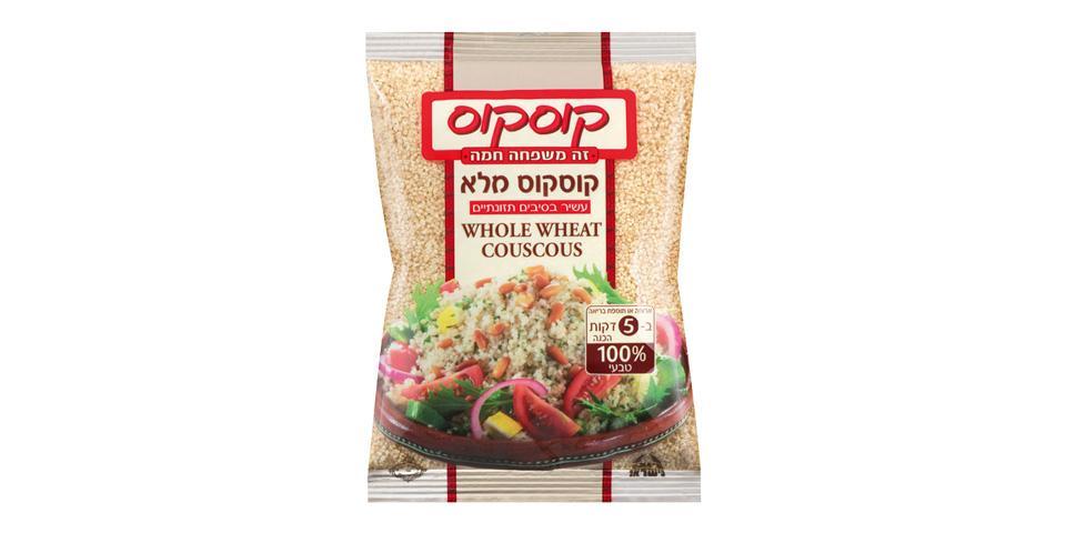 couscous (1)