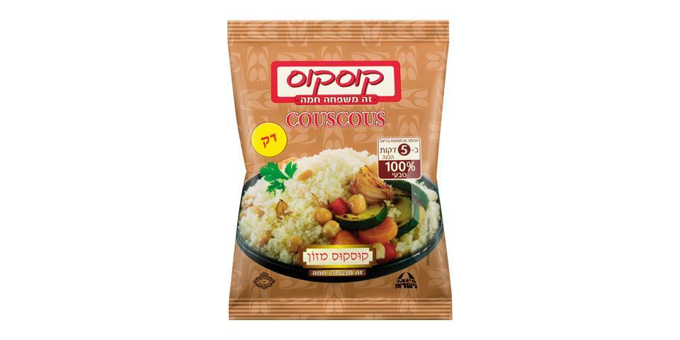 couscous (6)